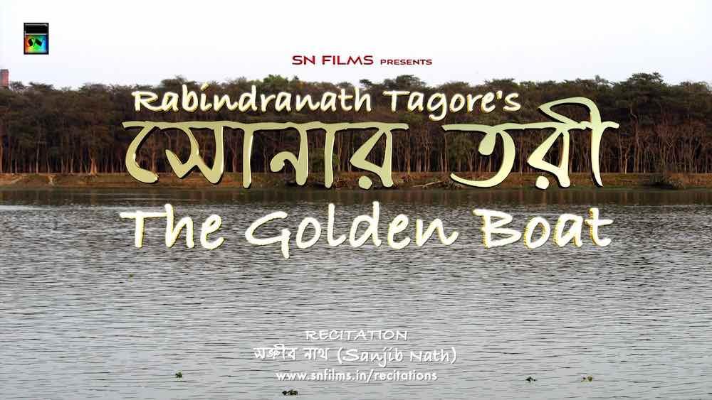 7 sonar-tori-rabindranath-tagore-sanchayita-recitation