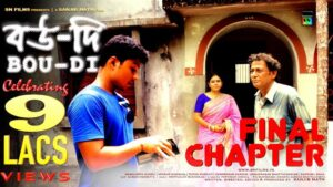 Bou-Di final chapter - full movie - 9 lac views