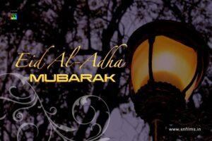 Eid Al-Adha Mubarak