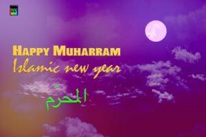 islamic new year muharram 2019