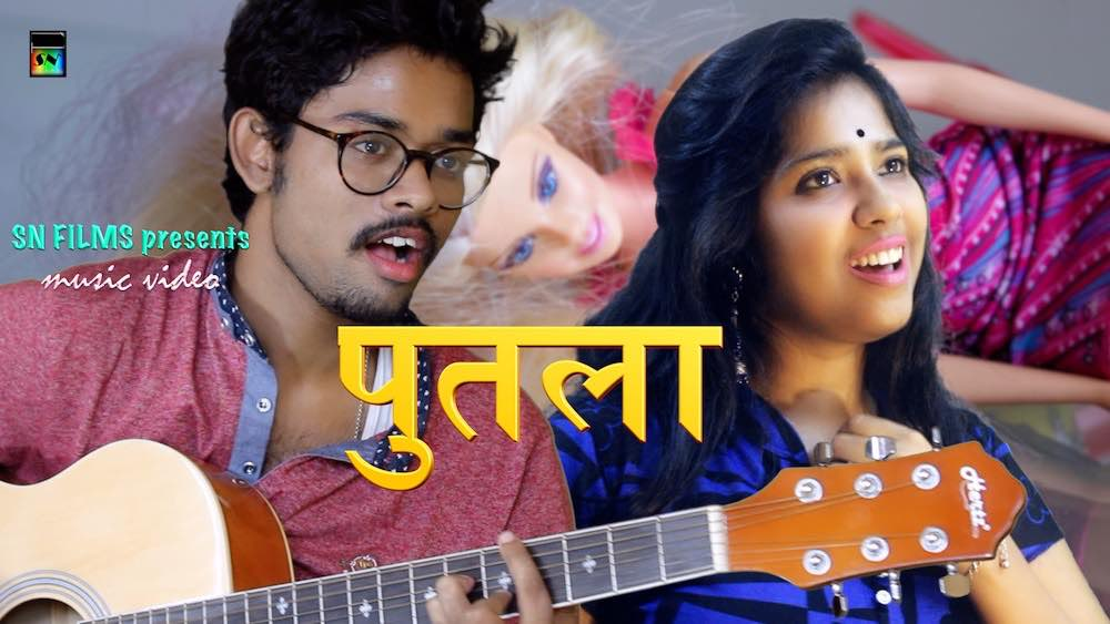 Putla - hindi music video - full song - sn films - 2019