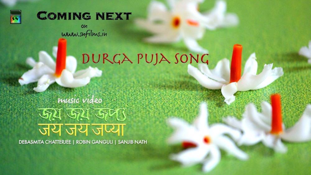 Durga puja song - jaya jaya japya