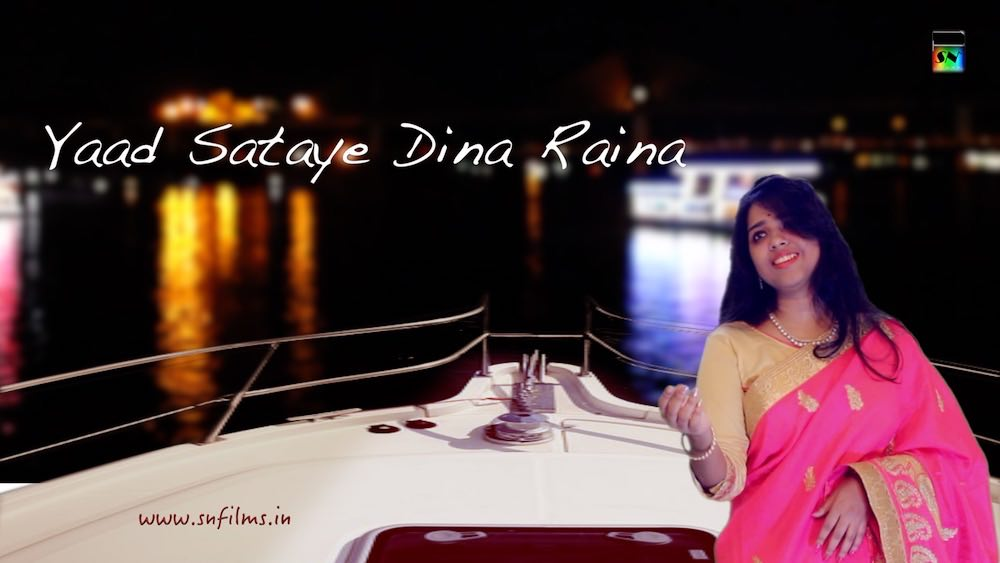 Yaad Sataye Dina Raina - music video