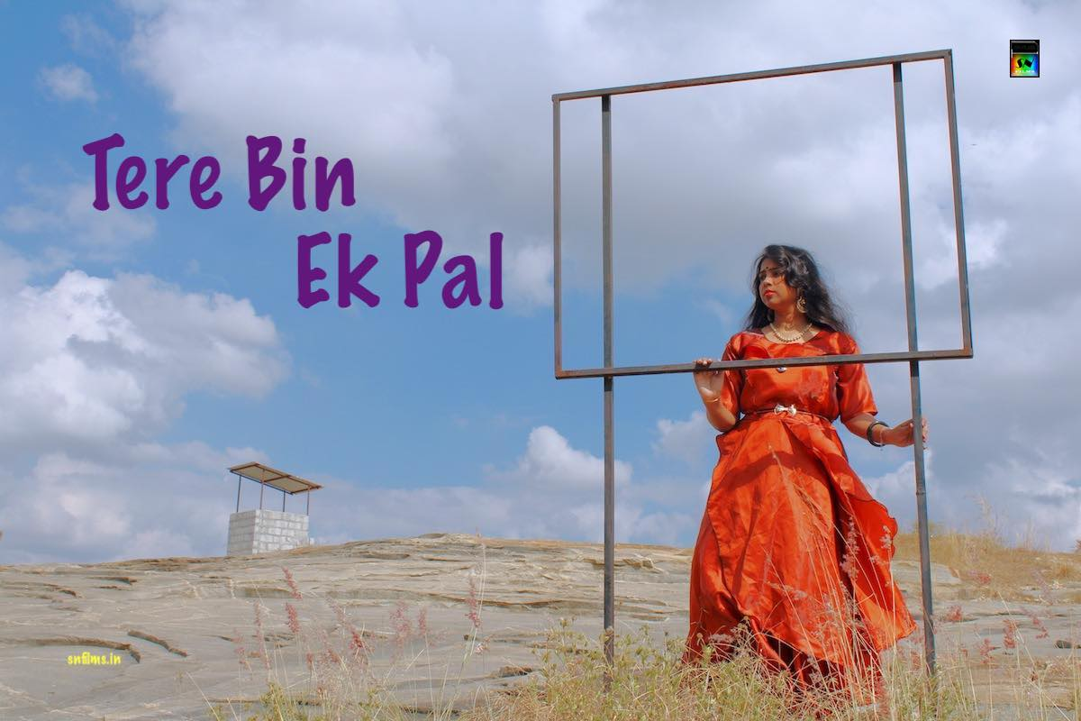Tere bin ek pal - Hindi music video - Bollywood reprised song - releasing tomorrow