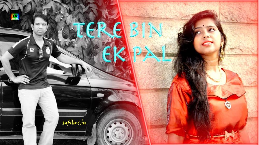 tere bin ek pal - hindi - music video - bollywood movie song