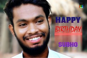 Happy birthday Subho Mondal - photo Sanjib Nath from SN Films