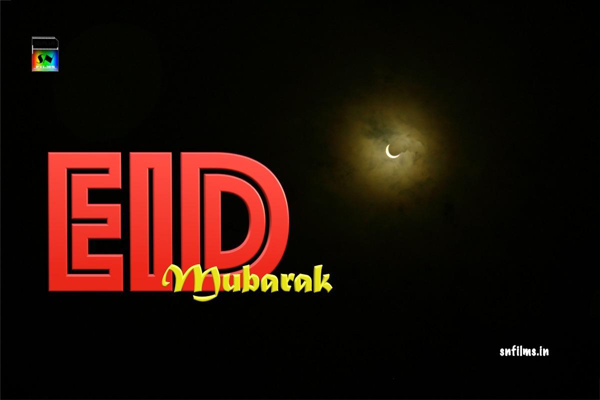 Happy Ramzan - Eid Mubarak - 2020 May 25 - Happy Nazrul Jayanti