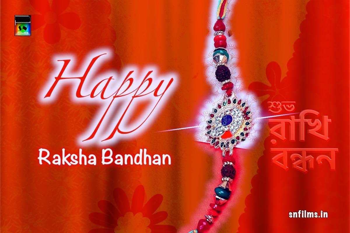 Happy rakhi - subho rakhi purnima