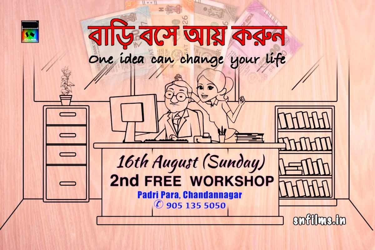 One idea can change your life | Work from home - SNFPA initiative - free workshop - 16th August 2020