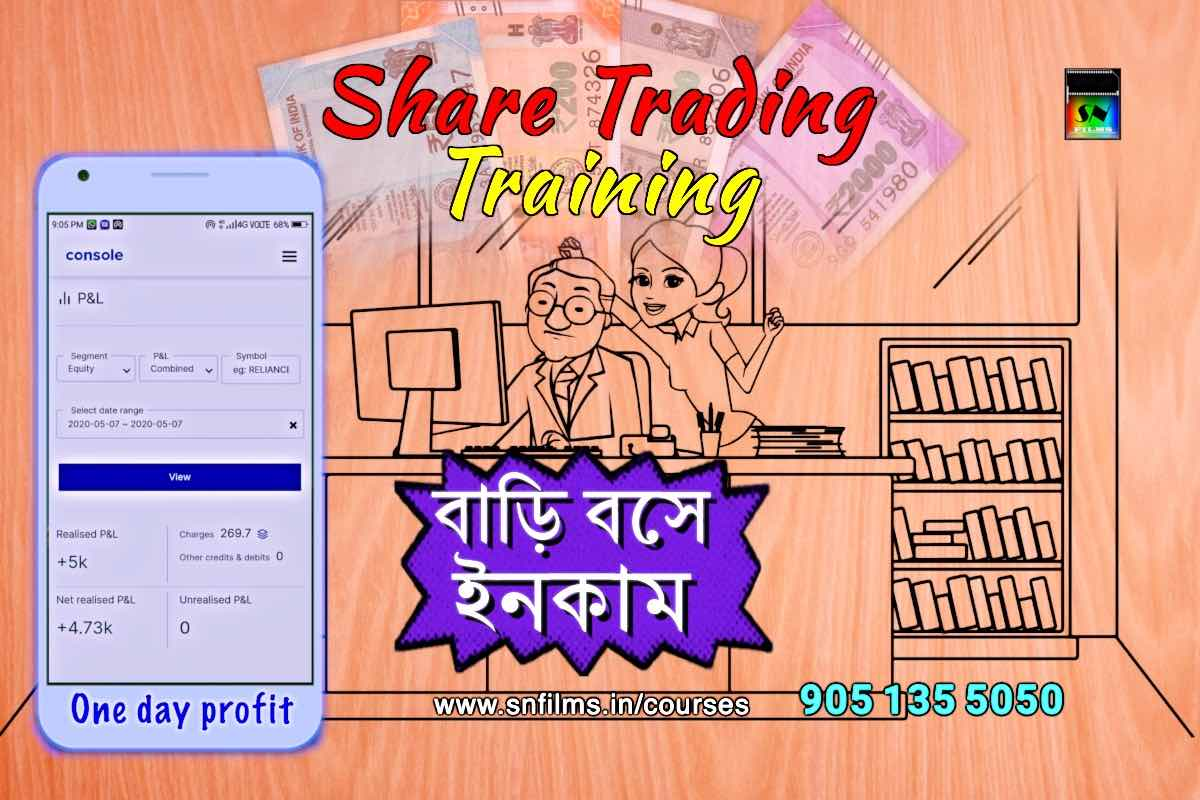 Share Trading Course at SNFPA - Start making money - WFH