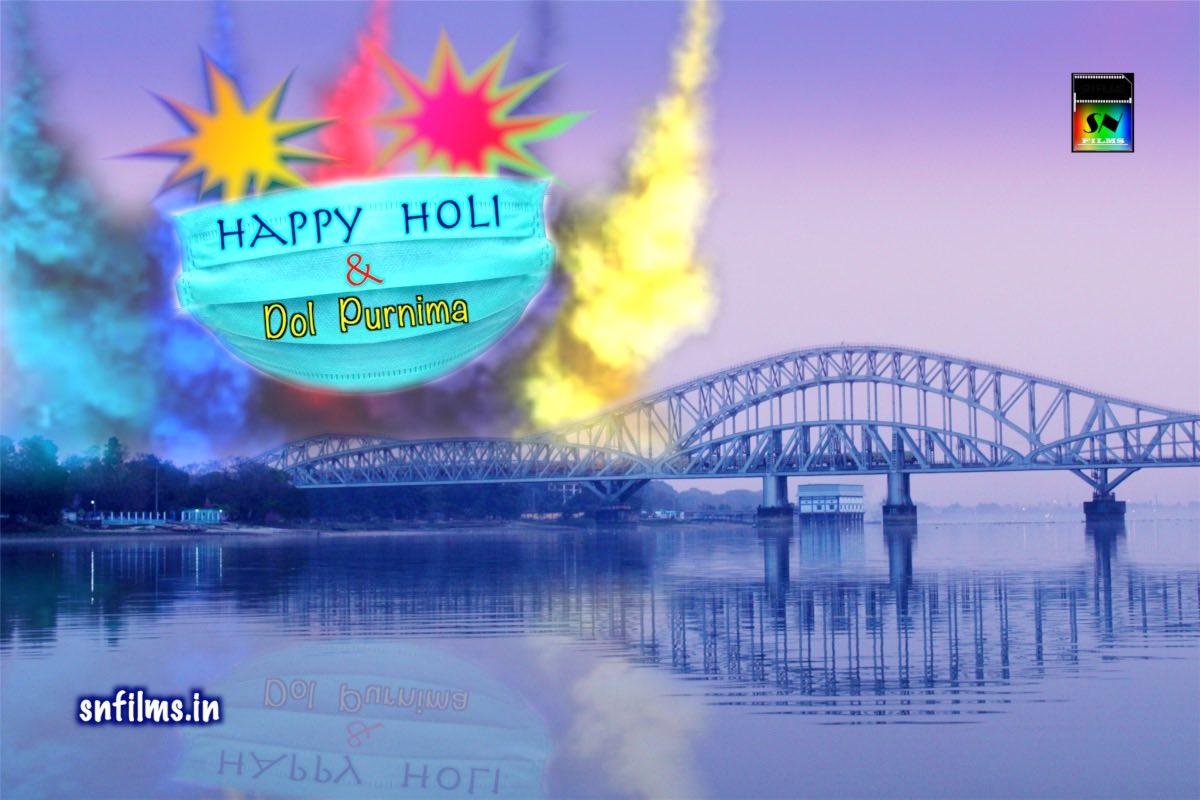 Happy dol purnima - Happy holi - 28 Mar 2021 - SN Films