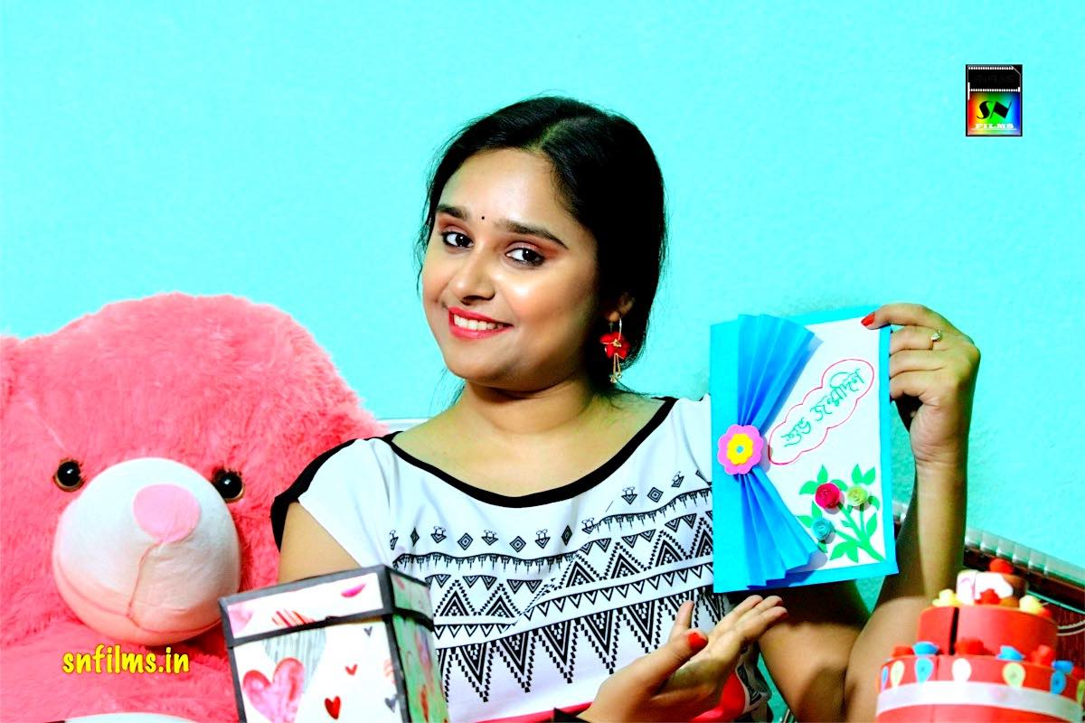 Handicrafts - Gift Items making Video by Debjani Chattopadhyay   SN Films Performing Arts - created by Sanjib Nath