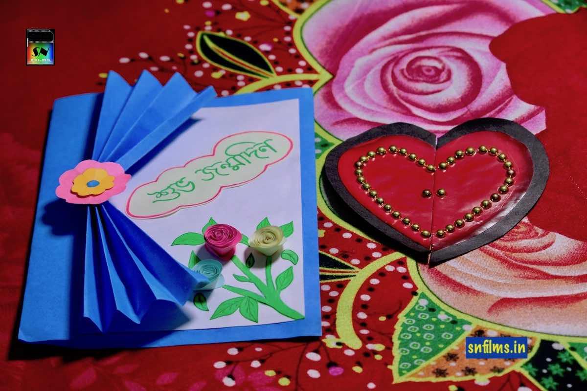 Handicrafts - paper crafts - Origami art works - SN Films
