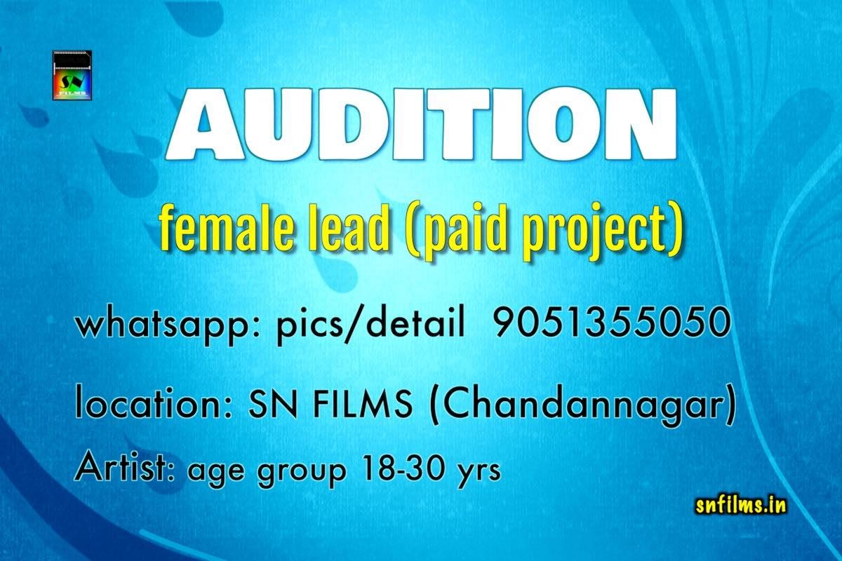 Audition - SN Films Upcoming short film