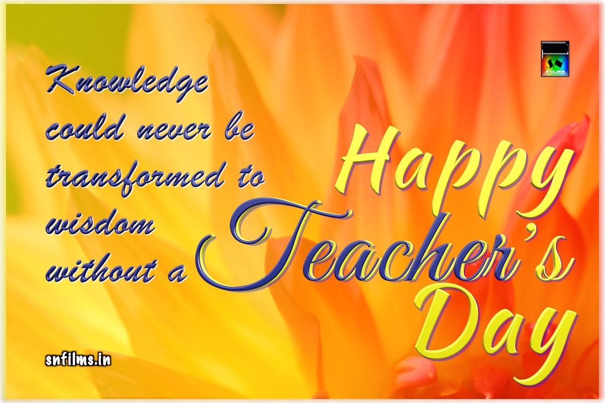 Happy Teachers Day - 2021 Sep 05