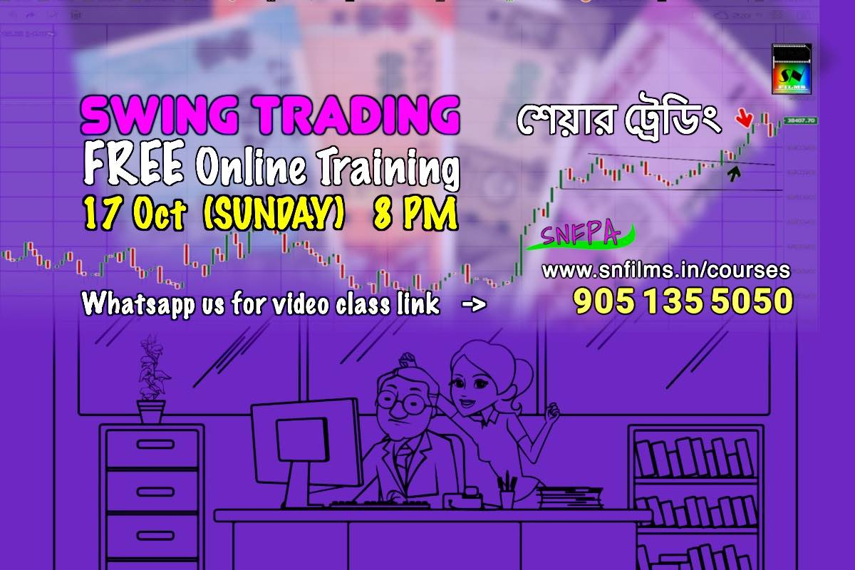 Free Online Swing Training - SNFPA